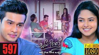 Sangeethe | Episode 597 05th August 2021 Thumbnail