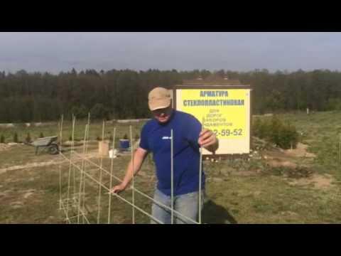 Монтаж стеклопластиковой арматуры, фундамент - YouTube
