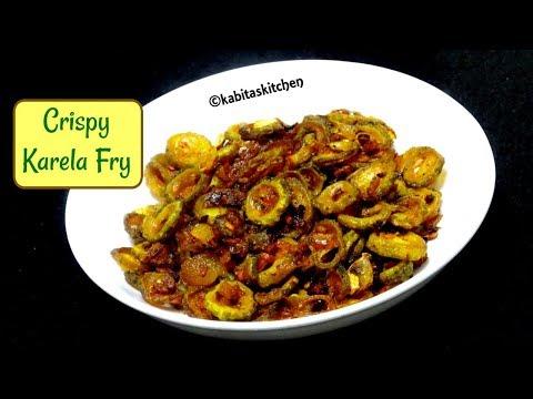 Crispy Karela Fry | कुरकुरे करेला | Bitter gourd fry | Stir fry karela recipe | kabitaskitchen