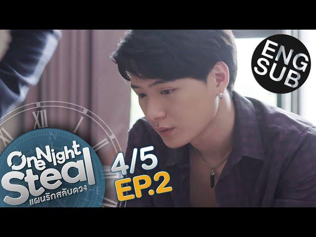 [Eng Sub] One Night Steal แผนรักสลับดวง | EP.2 [4/5]