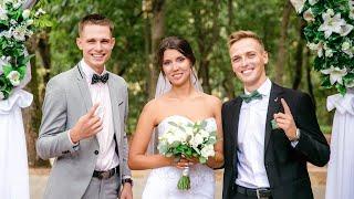 Свадебный Ведущий  Диджей, Свадьба