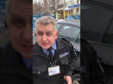 Борзый охранник хотел проколоть колеса