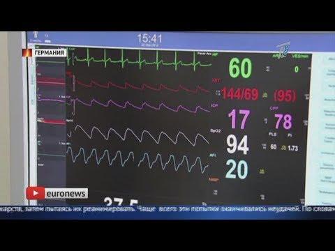 В Германии медбрата признали виновным в убийстве 85 пациентов