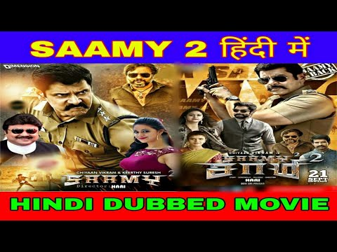 saamy-2-full-movie-in-hindi-dubbed-release-date