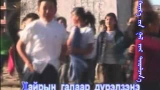 A002-Arvan+Jiliin+Dursamj karaok.mpg    mongol duu