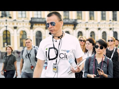 Экскурсия по Исаакиевской площади. Гид Павел Перец
