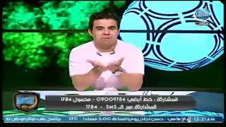 رسالة نارية من خالد الغندور لنجم الاهلي .. اتعلم من محمد صلاح