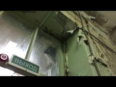Шокирующие условия работы в сочинском отделении «Почты России»