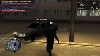 Ай-Ай Прыгать не хорошо, И на машине давить очень плохо, Вот как работает полиция.