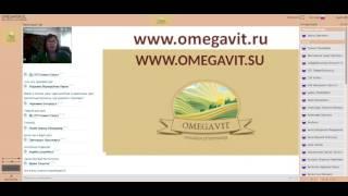 Выступление Демченко И.С. от 07,12,16 г