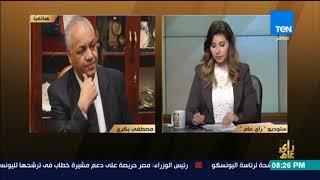 رأي عام - مصطفى بكري: لدي معلومات بأن هناك اجتماعاً لأسرة ال ثان سيتم خلال ساعات