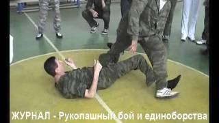 ЛАВРОВ ГРУ ШКВАЛ Тольятти,Ч12 защита лежа