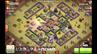 got 3 star vs 'newbie TH10'(Clash of Clans, clan war)