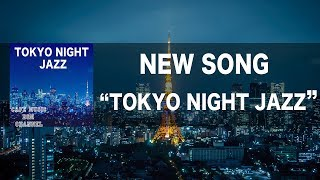 """Cafe Music BGM channel - NEW SONGS  """"TOKYO NIGHT JAZZ"""""""