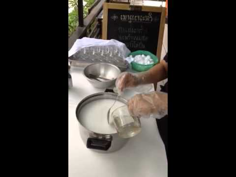 การทำน้ำมะพร้าวนมสด