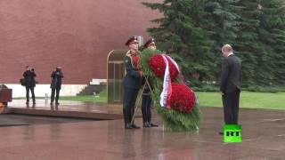 الرئيس بوتين يضع الزهور على قبر الجندي المجهول في موسكو