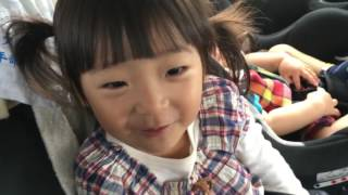 2歳の娘がCM観て覚えてしまったみたいw 余りにも面白いのでUPしまーす。