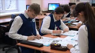"""Урок Мельниковой КП, МБОУ """"СОШ №53"""""""