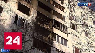 Смотреть видео Взрыв в жилом доме на улице Удальцова: несколько квартир разрушено - Россия 24 онлайн
