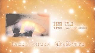 ちゃお2014年5月号ふろくDVD「ちゃおちゃおTV」収録 OVA【12歳。】主題...