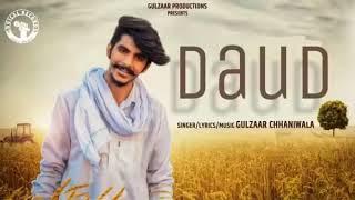 Daud song by Gulzar