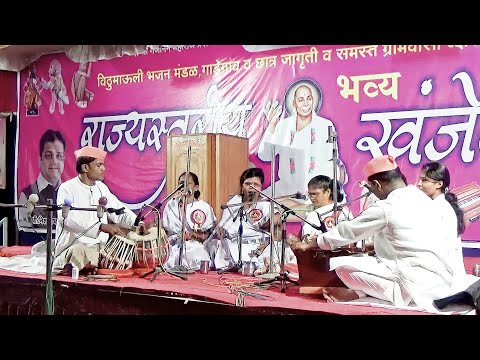 Best classical Abhang Singing by Lady of Tukadoji Maharaj at Bhajan Spardh Gadegaon