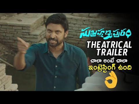Subramaniapuram (2018) Movie Theatrical Trailer | Sumanth | Eesha Rebba | Sai Kumar | NewsQube