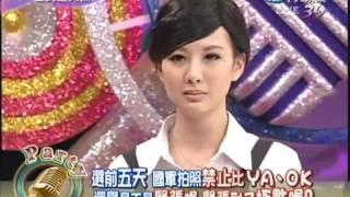 日劇《家政婦女王》描述菜菜子飾演的不苟言笑、超級保母三田,被派往母...