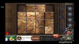 Can You Escape The 100 Room Vii Walkthrough Level 35 Youtube