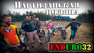 Через три района Брянска... | Through three districts of Bryansk ...