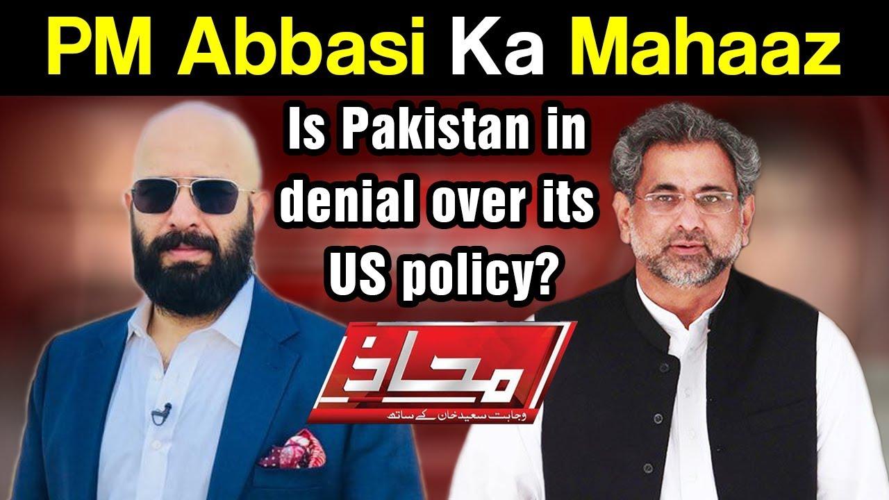Mahaaz with Wajahat Saeed Khan - Shahid Khaqan Abbasi Ka ...