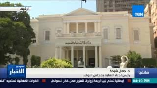 جمال شيحة: البرلمان غير راضٍ عن وضع الأمية في مصر «فيديو»