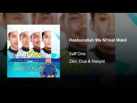 Saff One - Hasbunallah Wa Ni'mal Wakil (Audio Only)