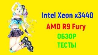 Apex legends rx 560 2gb intel xeon x3450