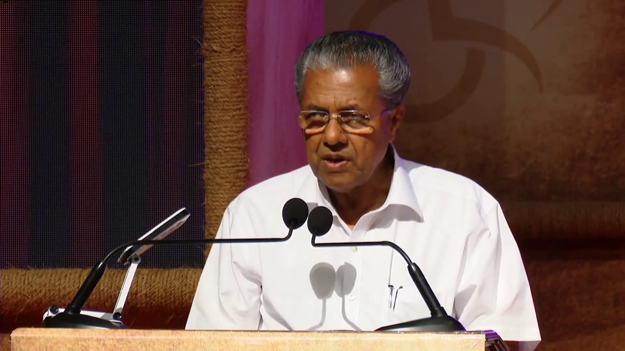speech for inaugural function