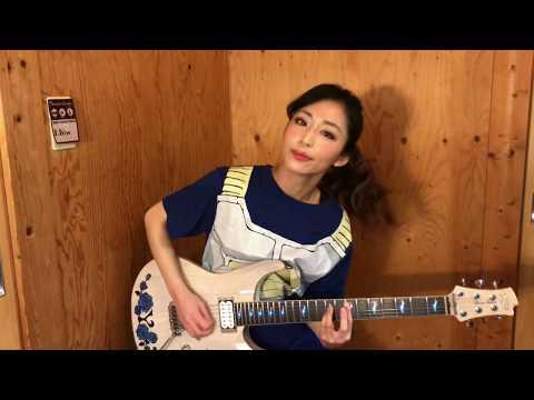 """ドラゴンボール超 OP """"限界突破 × サバイバー"""" (Guitar Cover)"""