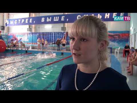 """в бассейне """"Олимп"""" разыграли кубок Каменского района по плаванию"""