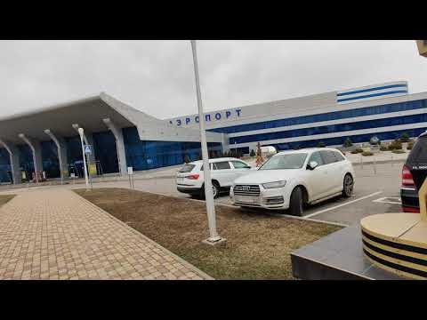 Аэропорт  Минеральные воды | Полный  обзор с наружи Аэропорта Кавказских Минеральных вод. Март 2021.