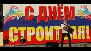 Игорь Шипков - Ягода смородина (г. Павловск)