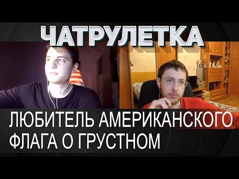 Скачать фильм Гуляй, Вася! 2016 через торрент в хорошем