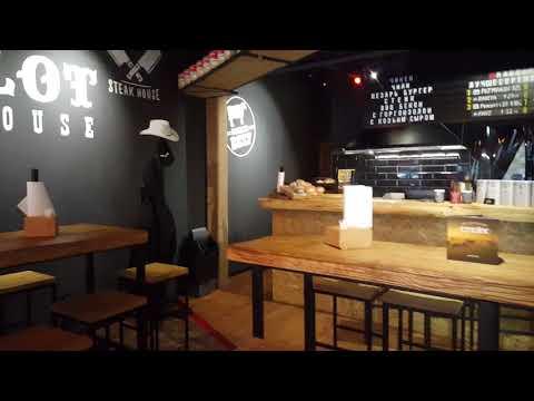 Сдаю в аренду готовое кафе - Бургерную в центре Сочи!