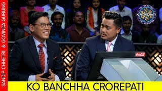 SANDIP CHHETRI AND GOVINDA GURUNG CEO (CIVIL BANK ) IN KBC NEPAL SPECIAL EPISODE 50