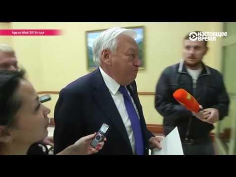 видео: Задержан сын экс-спикера парламента Казахстана