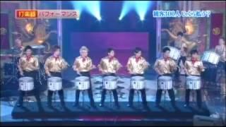 日本テレビ『世界1のSHOWタイム』出演 / ファンカッション thumbnail