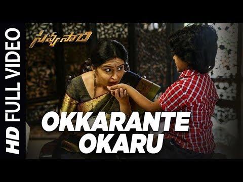 Okkarantey Okkaru Video Song -Savyasachi Songs | Naga Chaitanya, Nidhi Agarwal | MM Keeravaani