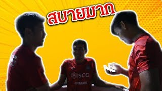#Behind The Scenes : #AungThu : อ่อง ตู พูดภาษาไทยได้แล้วนะ