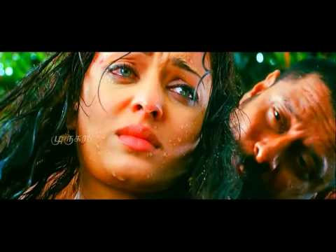 Raavanan  HD 392Kbps Tamil Movie Song ~...