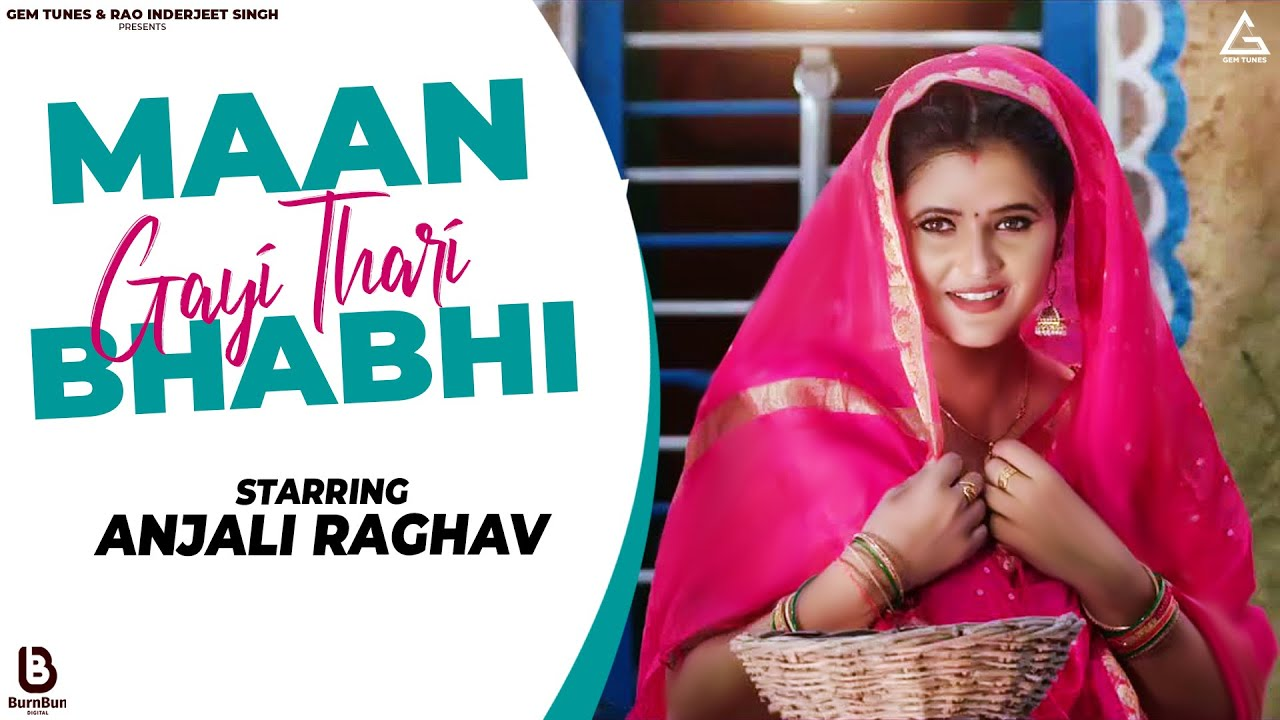 मान गई थारी भाभी (Full Video) - Surender Romio & Anjali Raghav || DJ Song || New Haryanvi Song 2020