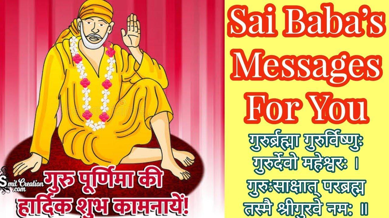 Guru Purnima (Full Moon) Sai Baba Messages, God Guidance & Mantra for You - Timeless Tarot Reading 🌛
