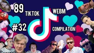 ЛУЧШИЕ ТИКТОК ВИДЕО С БРАТИШКИНЫМ И 89 СКВАДОМ 32 // TIKTOK WEBM COMPILATION 70
